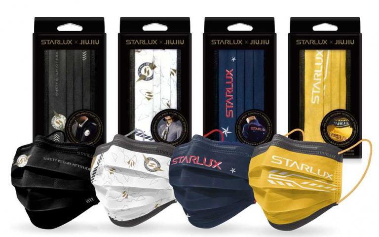 飛機迷必買!「星宇航空」聯名MIT口罩大廠,推出四款超潮「制服系口罩」!