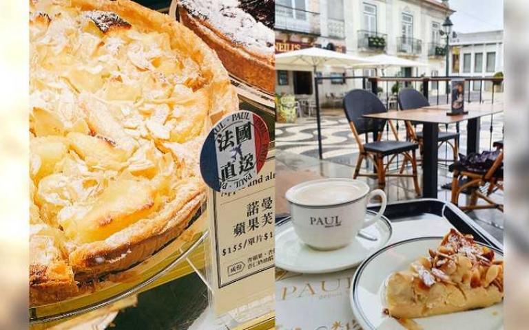 貴婦甜點銅板價 法國直送「諾曼第蘋果塔」50元多一片