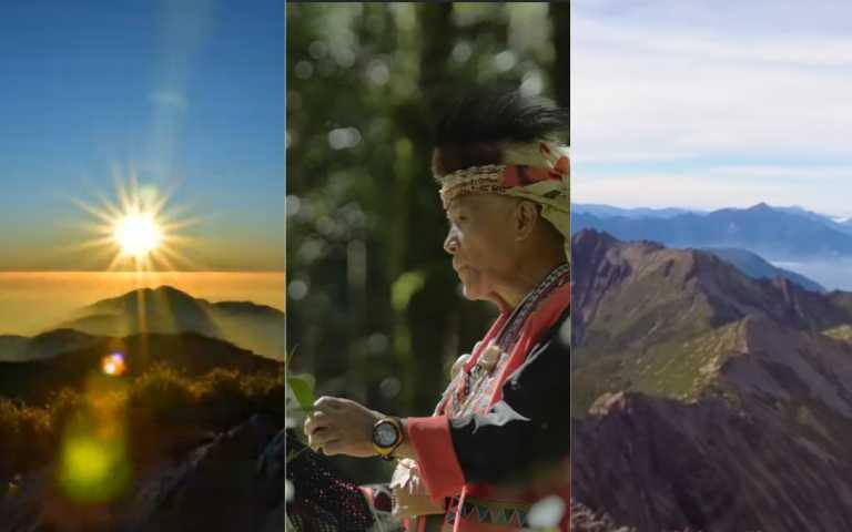 你知道台灣很美嗎?「2020脊梁山脈旅遊年」不用出國,在寶島就玩不完了!