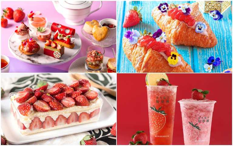 召喚粉紅少女心!草莓季限定甜點、飲品、鹹食,還不快通通吃爆!
