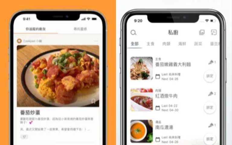 人人都能成為小當家!精選4款「料理食譜App」,宅在家完全不無聊!