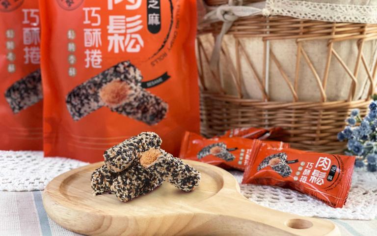 春遊零食有新意 肉鬆碰上起司巧克力 青花椒爆米花強勢回歸