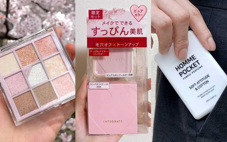 2021美妝論壇討論度最高的開架美妝TOP 5!有韓國最夯的寶石眼影盤,還有上市首周就賣出破百萬的口袋香水~保證每樣都是高好評好貨!