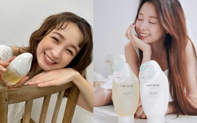 超可愛!是米糠外型的洗髮精護髮品!日本女生最新流行用純米養髮,去年在日本狂銷百萬瓶!