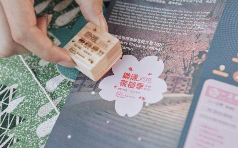 冬日約會景點 台北「2020樂活夜櫻祭」登場 加碼露天電影院、文創市集