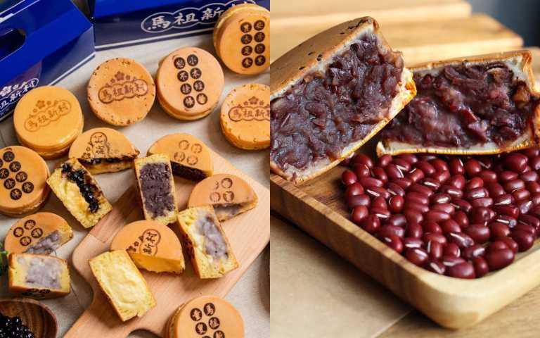 台北哪裡有好吃的車輪餅?一口咬下餡料全都爆開,實在太幸福啦!