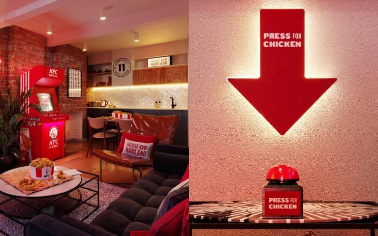 炸雞吃到飽!倫敦「肯德基」快閃旅店登場,一鍵按下去就有熱騰騰「炸雞」送上門!