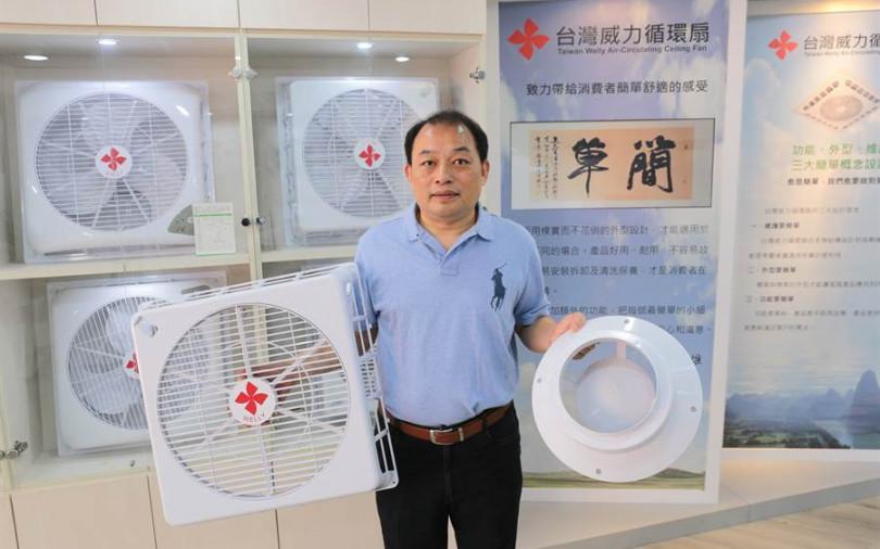特派直擊!全球第一的天花板循環扇製造商在台灣