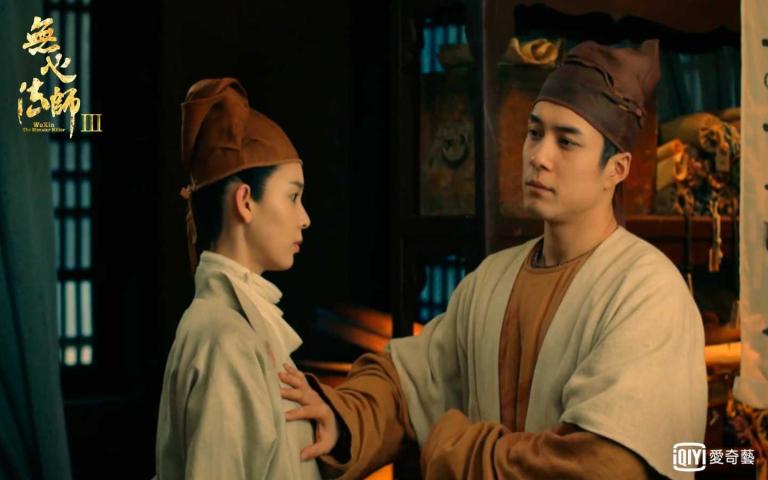 遭韓東君摸胸又偷桃   陳瑤領慘被「摸姊姊又摸弟弟」