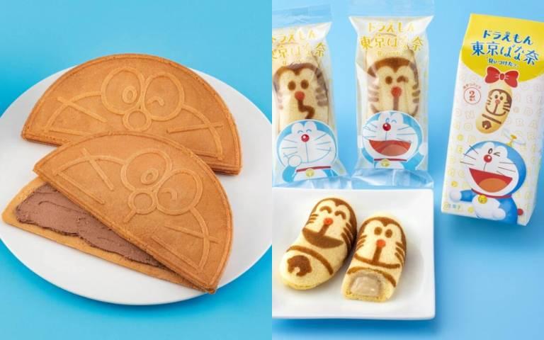 「哆啦A夢 x 東京芭娜娜」夢幻聯名!香蕉蛋糕、法蘭酥全都印上超萌表情,可愛到捨不得吃!