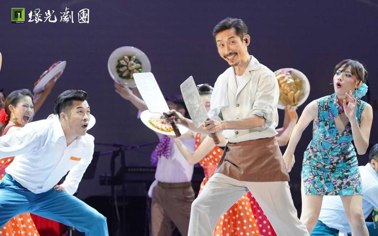 綠光劇團又來啦!線上開演最受歡迎音樂劇「再會吧 北投」,只有30小時喔!