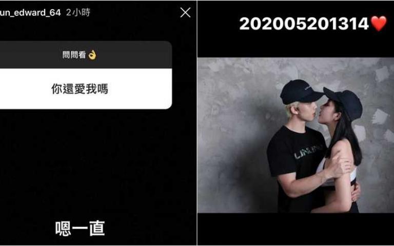 孫安佐追愛成功有跡象! 緊摟阿乃告白「202005201314」