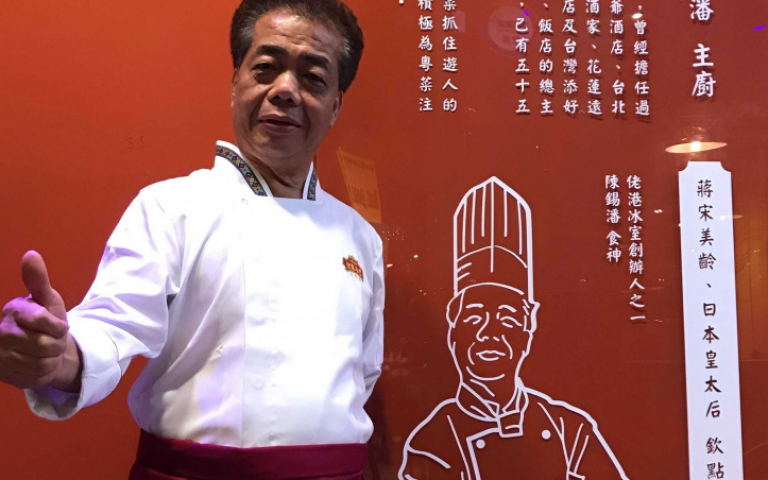 淡水香港茶餐廳新開張 邀粵菜宗師重出江湖