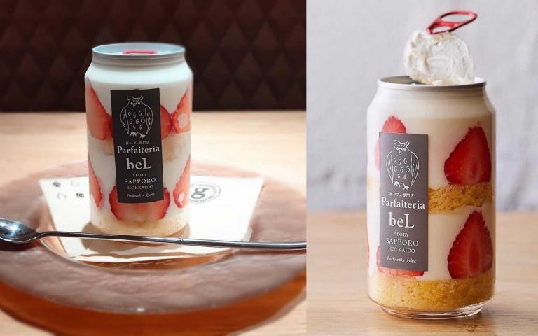 這可不是草莓果汁!日本販賣機販售的「草莓蛋糕」