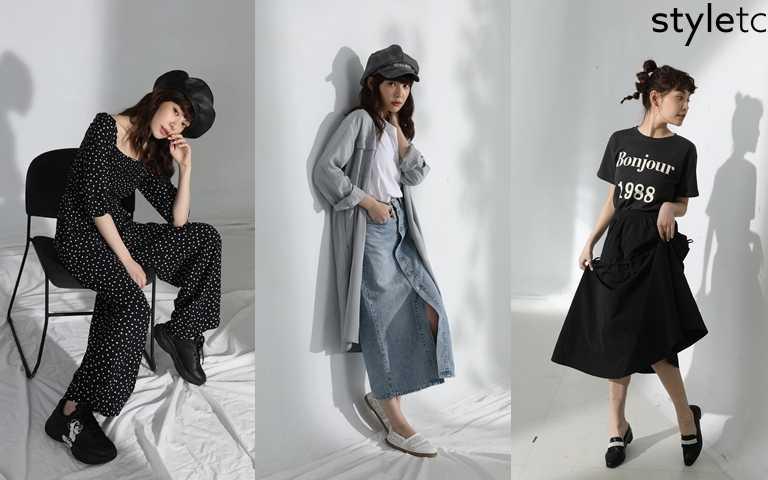 先別管今年代表色了!基本的黑X灰配色 要搭出時髦感其實一點都不簡單!