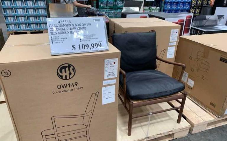 一張木椅要價近11萬!超尊爵傢俱現身好市多 竟出自丹麥知名設計師之手