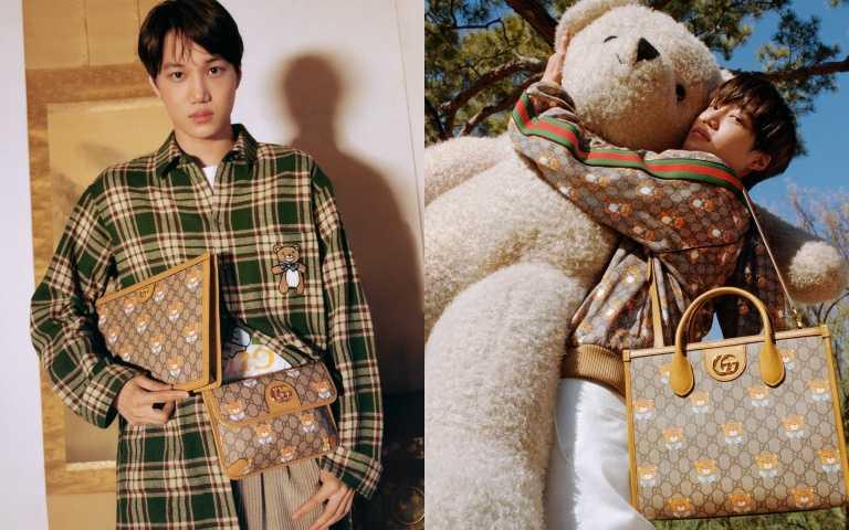 GUCCI 攜手EXO KAI推聯名系列 還用繫上藍色領結的泰迪熊佔領首爾