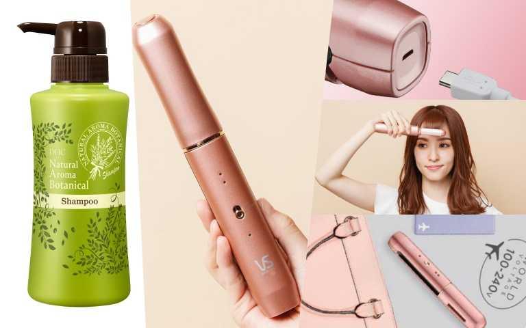 日本網友瘋迷的迷你粉紅整髮夾、最夯無矽靈植粹洗髮,打造最強夏日空氣髮