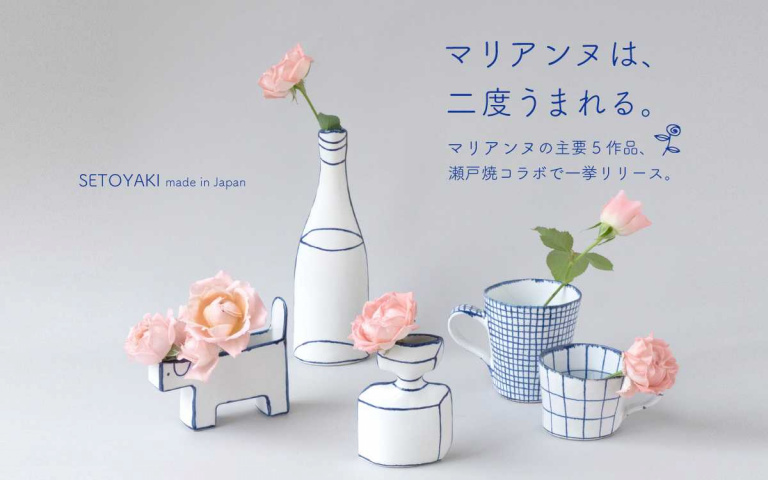 手繪花瓶也能插花?瑞典陶藝家x日本瀨戶燒共同推出童趣的錯視藝術