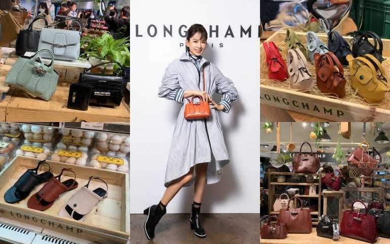 Longchamp超市太可愛!2021春夏系列漁網袋、布里歐包、鱷魚壓紋Roseau 跟雜貨擺在一起就像來到巴黎市集購物