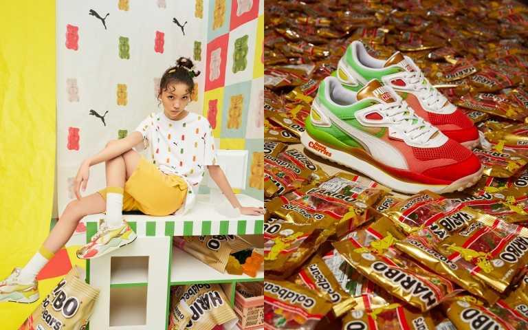 小熊軟糖鞋底也太Q!PUMA攜手HARIBO推出超可愛夏日聯名板鞋、老爹鞋