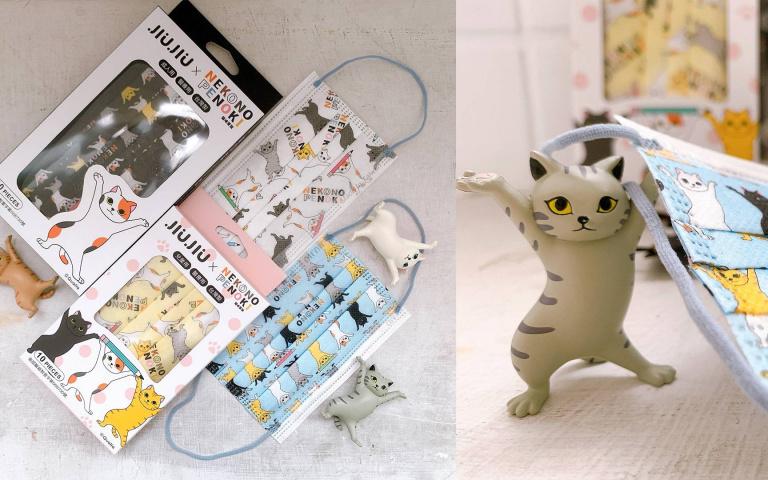 貓奴尖叫中!「親親×貓咪筆架扭蛋」推出多款Q系口罩,連幼兒都有「搭配親子裝」超讚!