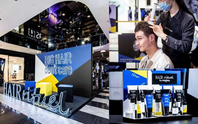頭皮癢、過敏?!快到新光三越A11 Hair Rituel頂級快閃沙龍免費做頭皮檢測和按摩!