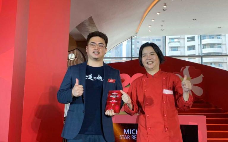 2020米其林名單揭曉 誕出台灣首位摘星女主廚、頤宮三星三連霸
