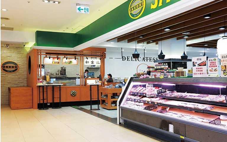 神秘店中店6/超市輕食 和金院刈包專門店