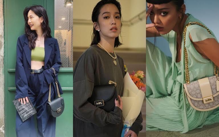 COACH 推新款馬鞍包! 精緻包型加上精緻鍊帶設計 讓昆凌、曾之喬、陳庭妮都等不及背上它!