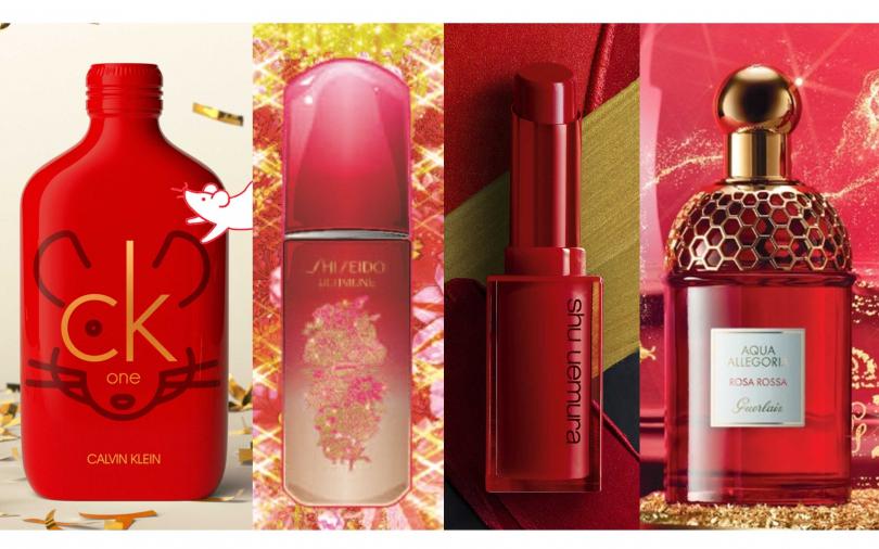 2020開春必搶!人氣唇膏、經典香氛、小紅瓶全都穿上了絕美絕奢華的限量包裝!