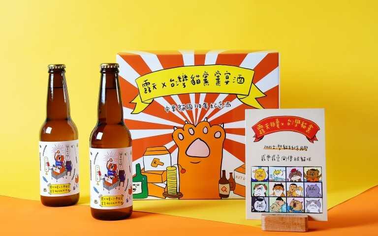貓黨集合啦!露天與插畫家「Ms.PMS 經前症候群小姐」推2021台灣貓年慈善桌曆、春聯,還有「貓黨黨慶酒」陪你一起開趴