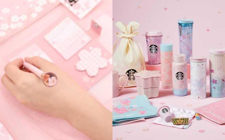 每年就等櫻花祭登場!日本星巴克、韓國大創紛紛推出櫻花新系列 春季生活雜貨耍浪漫讓人好想戀愛!