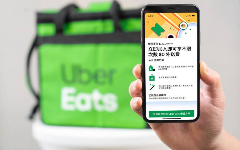 Uber Eats「優饗方案」啟動「會員獨享多一點」計畫 價值感全面升級!