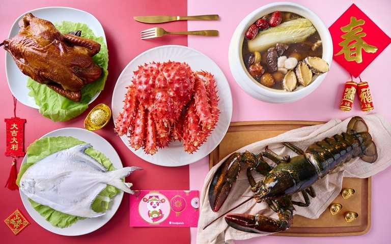 過年「宅」家吃! 波士頓龍蝦、帝王蟹、日本和牛上架熊貓超市一鍵到府