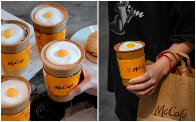 「老闆,一杯拿鐵加蛋!」麥當勞推出超Q太陽蛋拿鐵,兩個願望一次滿足!