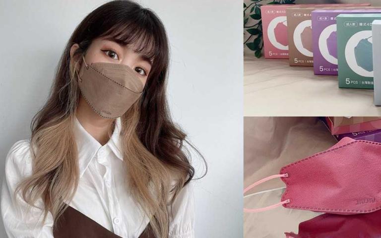 明星都愛它!JIUJIU推出「韓式4D口罩」讓你「跟肉肉臉say goodbye」,全新「紗霧色系」仙氣破表!
