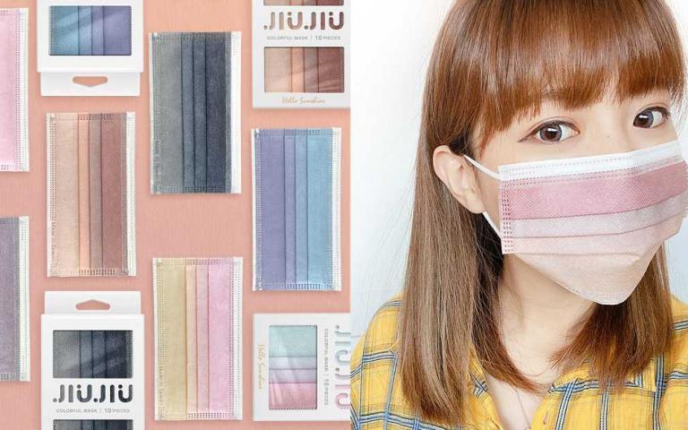 誰說口罩只能有一種色?6款「漸層口罩」讓你一戴就捨不得脫