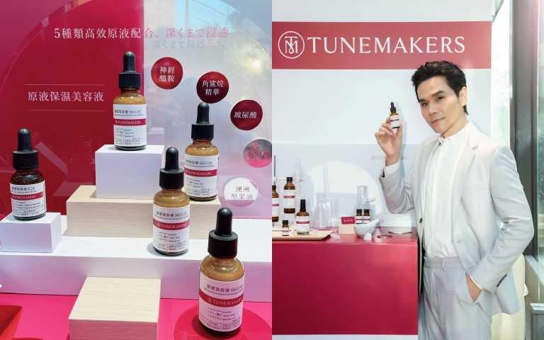 代購率最高的日本原液!日本原液領導品牌TUNEMAKERS確定登台了,在康是美、MOMO、YAHOO、蝦皮通通買得到耶!