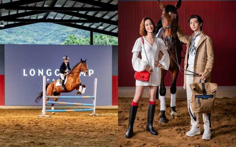 LONGCHAMP馬場開秀!讓陳庭妮、炎亞綸自曝跟馬的「第一次親密接觸」好緊張