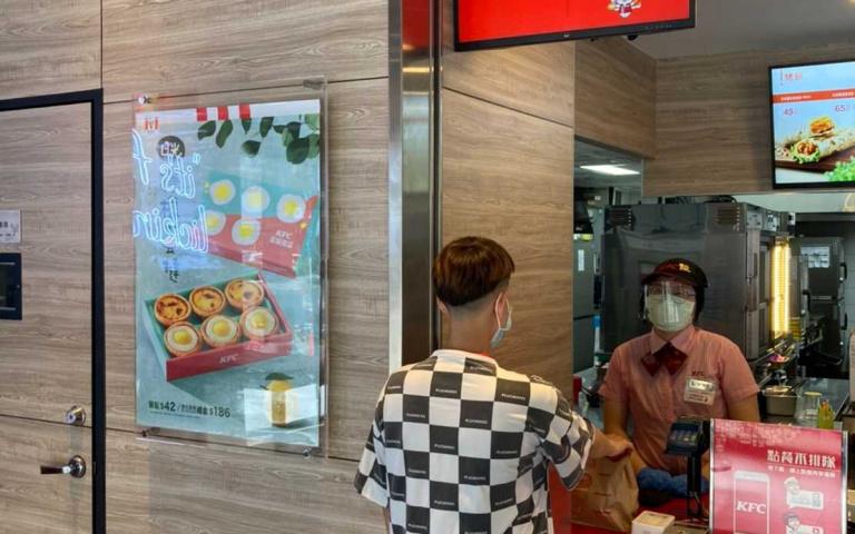 防疫省荷包 速食品牌「預訂快取」加1元多1件 飯店買粽禮送雞湯