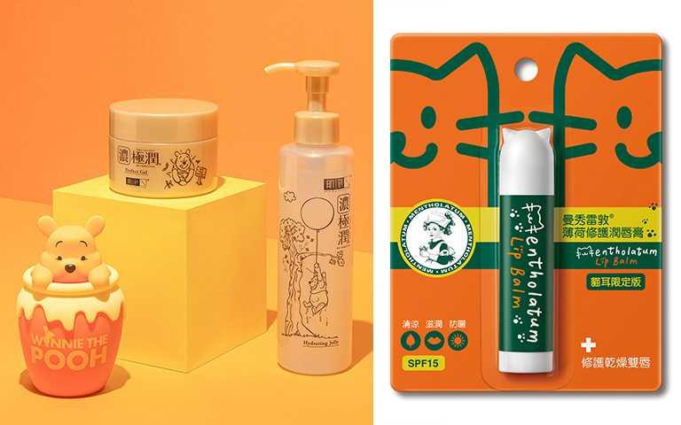 包裝控看過來!經典明星商品換上「小熊維尼、立體貓耳」Q萌包裝,一起用好療癒!