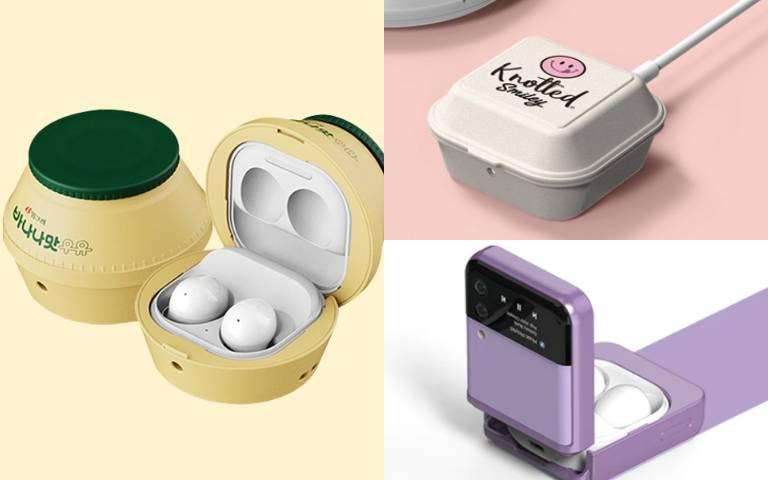 三星推超Q「耳機保護殼」,經典香蕉牛奶、摺疊機、便當盒全都有!