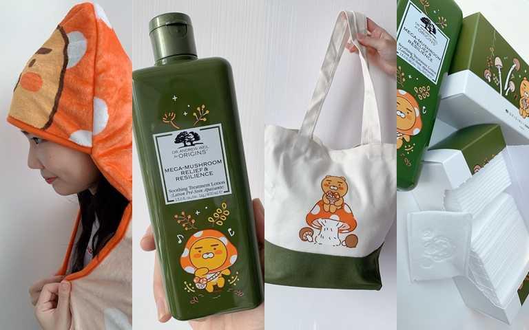 千呼萬喚終於等到你!品木宣言 x KAKAO FRIENDS超可愛聯名靈芝水,竟然還有蘑菇頭萊恩的化妝棉!只送不賣太值得搶啦~~~