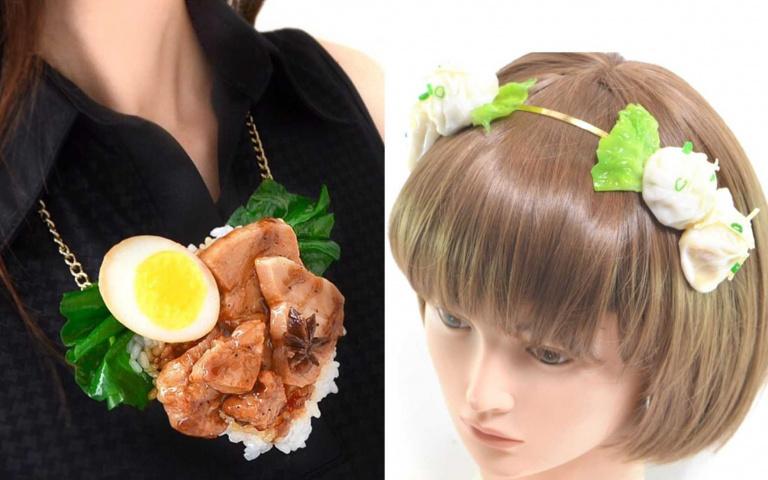 滷肉飯、小籠包戴著走!日模型公司開賣「台灣小吃飾品」,咱們不該支持一波?