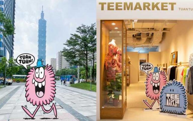 小怪獸大鬧台灣!紐約塗鴉藝術家首度為台灣創作全新角色 聯名系列充滿搞怪時尚魅力
