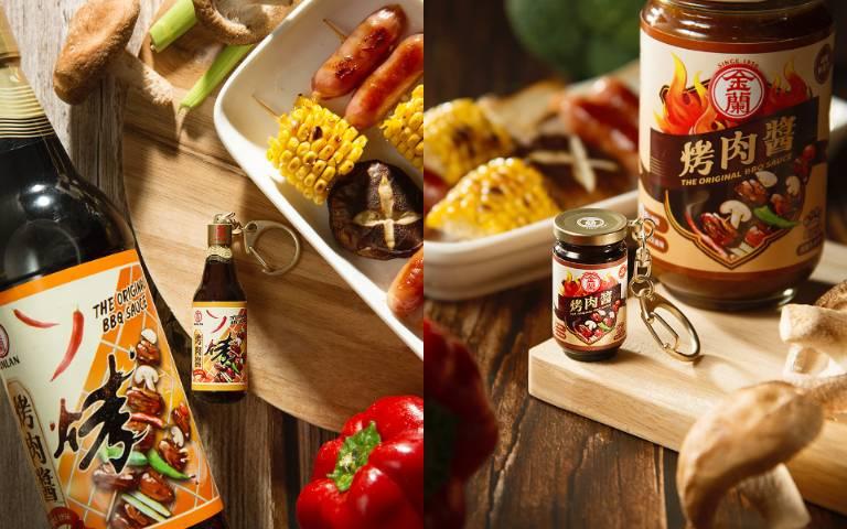 中秋烤肉好夥伴!「金蘭烤肉醬」縮小變成悠遊卡,瓶裝、罐裝任君挑選!