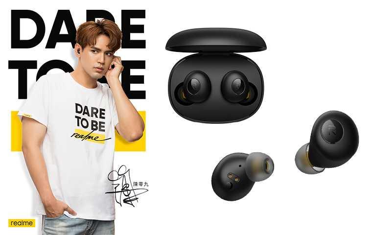 科技潮牌realme推新款藍牙耳機!搶鮮價NT599就購入,「粉絲節」還送多項好禮