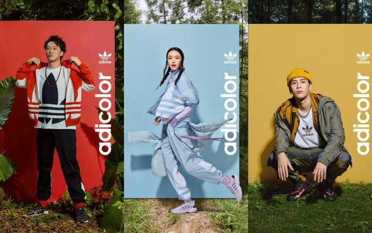復古再進化!陳奕迅、王嘉爾、Angelababy都換上愛迪達ERA系列鞋款