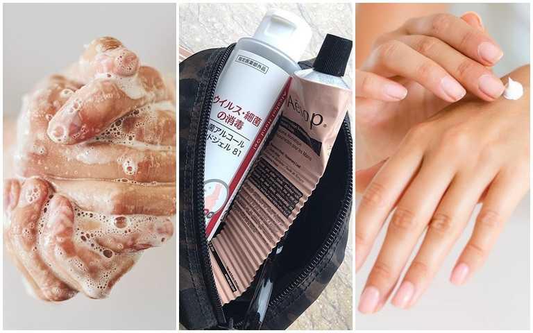 每天勤洗手噴酒精,但別忘了也要隨時補擦護手霜保護手部不乾癢